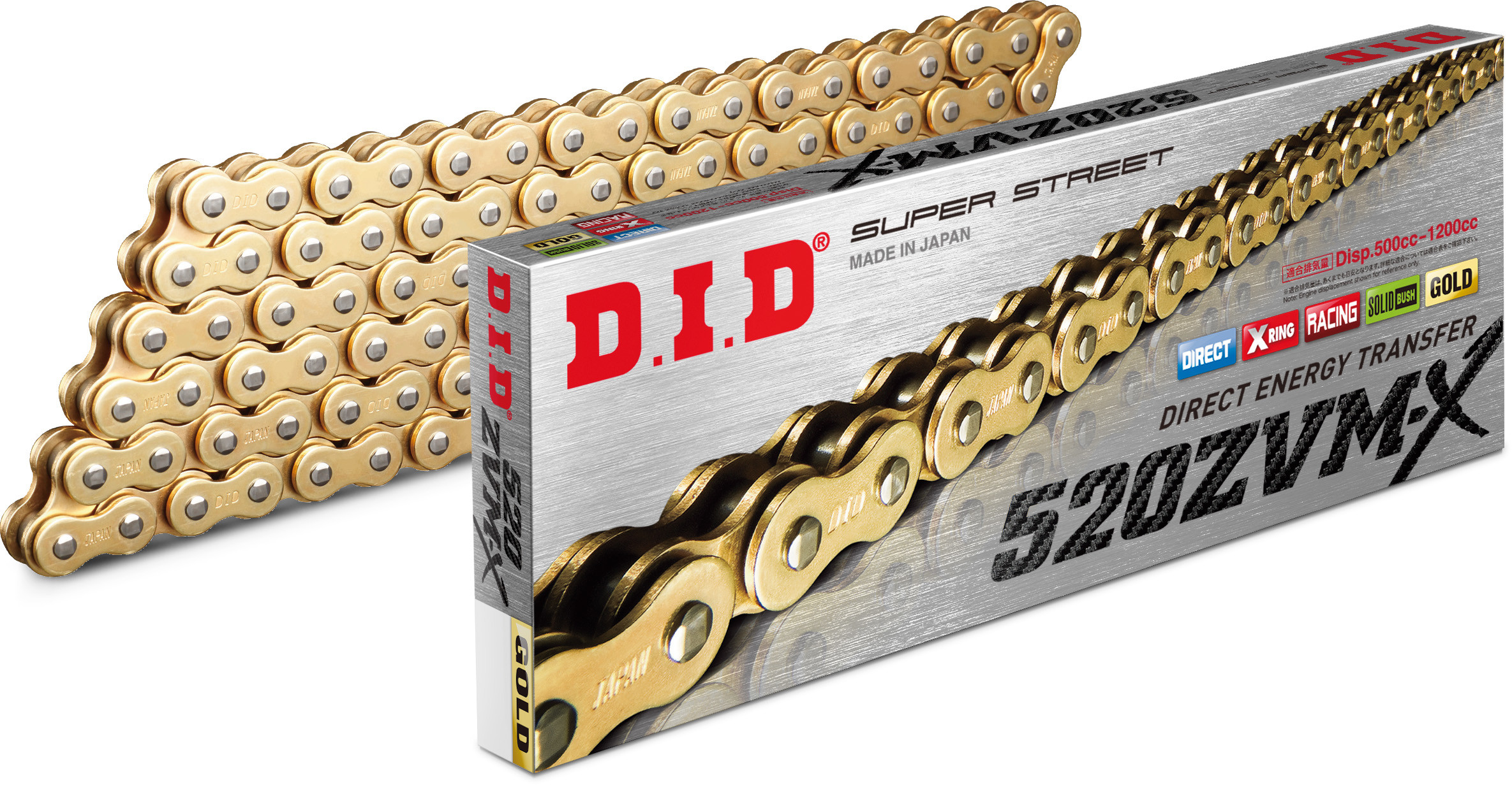 DID 520ATV2-98 Gold 98 Links High Performance X-Ring ATV Chain with Connecting Link