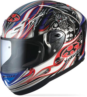 FF-5V Akiyoshi Replica Helmets