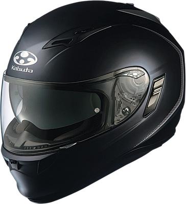 Kamui Solid Helmets