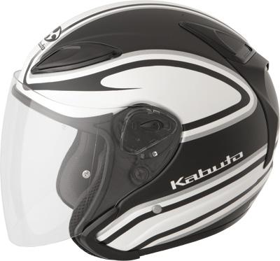 Avand II Staid Helmet