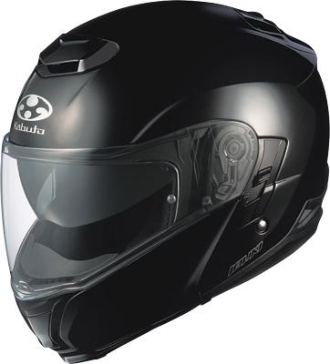 Ibuki Solid Modular Helmet