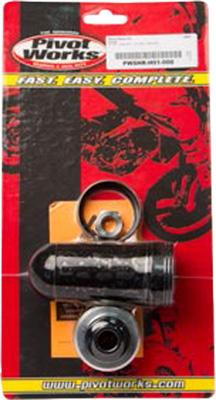 Shock Rebuild Kit